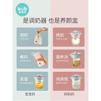 可��比恒��崴��卣{奶器智能自��_奶�C泡奶粉���嘏�奶器�B生��