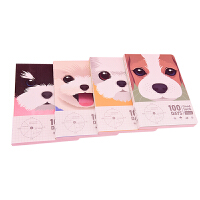 languo蓝果 LG-20686 狗的使命-100天计划本 颜色图案随机 单个销售 当当自营