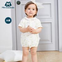 迷你巴拉巴拉婴儿连体衣2020夏装薄款宝宝衣服印花三角衣包屁衣