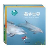 WANT TO KNOW科普图画书:海豚+火山+建筑+人体(套装共4册)