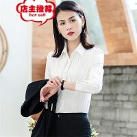 2019新款职业装长袖衬衫OL女装正装春季白色修身显瘦工作服批发