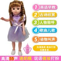 六一儿童节礼物说话的仿真娃娃儿童超大个洋娃娃女孩儿童玩具套装3-6岁会仿真婴儿娃娃带推车送孩子礼物 娃娃高43厘米 推