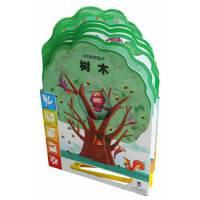 小百科异型书―树木(乐乐趣童书:一个形状一个主题,专为宝宝准备的小小百科书,让您的孩子从小热爱科学!)