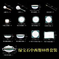 【特惠购】景德镇陶瓷碗家用高档碗碟骨瓷餐具套装中式组合碗盘简约创意*