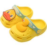 宝宝拖鞋夏1-3岁2男童防滑可爱家居儿童洞洞鞋婴儿幼儿女童凉拖鞋