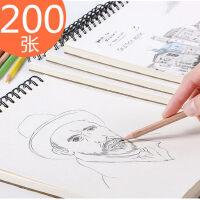 加厚200 张素描本A4A5速写本素写本绘图画本美术专用画画纸图画本手绘本涂鸦本初学者内页空白学生用画画本