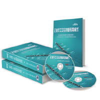 企业员工安全创新教育模式 2019年安全月微电影 2张DVD