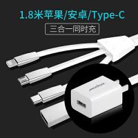 苹果数据线三合一安卓type-c充电线器快充多头多功能数据线一拖三 充电头1.8米纯净白套餐[苹果+安卓+Type C