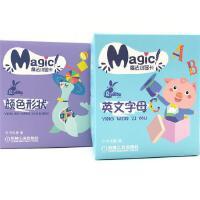 共2盒 Magic魔法水显卡 英文字母+颜色形状 彩绘图注拼音 安全环保健康双面读书卡 0-3-6岁宝宝少幼儿童学前幼