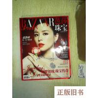 【二手旧书8成新_】芭莎珠宝2012年12月总第二十四期无赠送