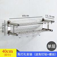 言标 免打孔卫生间置物架不锈钢2层毛巾架浴室置物架