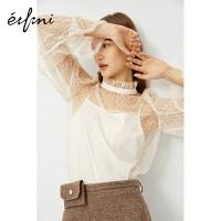 伊芙丽蕾丝打底衫女2020新款春装时尚潮流女装气质高领网纱雪纺衫