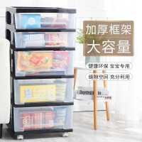 透明收纳柜组合塑料抽屉式收纳箱衣服整理箱玩具储物箱柜子收纳盒