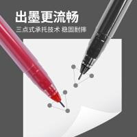 晨光大容量全针管中性笔0.5学生用简约签字笔0.35办公蓝色黑色水性笔巨能写红笔考试专用碳素笔ins冷淡风包邮