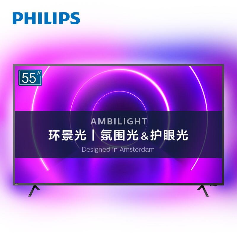 飞利浦 55英寸 4K环景光 舒视蓝护眼 杜比视界 MEMC 3+32G 蓝牙AI智能语音 网络液晶电视55PUF8565/T3 官方正品,全国联保