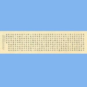 中国书法家协会会员,安徽省书法协会会员,安徽省书法协会楷书协会会员徐朝江(书法小楷)