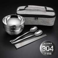 �u奇304不�P�碗便�y式碗筷套�b旅游餐具�和�碗筷套�b�碗 家用