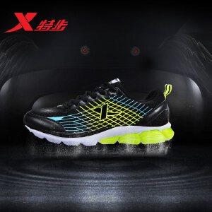 特步 男跑鞋2017新款舒适轻便科技缓震男子休闲运动鞋