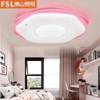 佛山照明LED主卧室灯温馨吸顶灯饰圆形浪漫儿童房间简约书房灯具