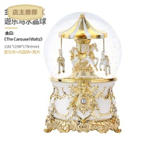 旋转木马音乐盒八音盒天空之城水晶球雪花女生生日结婚礼物SN6501