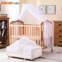 小硕士高档婴儿床榉木纯实木宝宝床