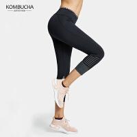 【限时秒杀】Kombucha瑜伽健身裤女士修身显瘦速干弹力透气运动健身跑步七分裤打底裤K0546