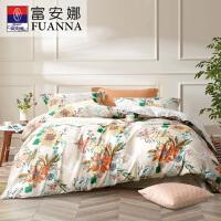 富安娜家纺四件套纯棉床上用品ins床单被套被单小清新套件