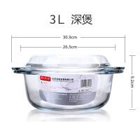 家用钢化透明玻璃碗带盖耐热双耳碗汤碗大号微波炉专用碗餐具套装