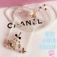iphone6s硅胶钻壳挂脖 苹果X时尚挂绳 7plus保护套iPhone8手机壳