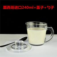 微波炉加热牛奶钢化玻璃杯 进口玻璃量杯带刻度带盖钢化家用加厚牛奶杯早餐杯微波炉加热烘焙