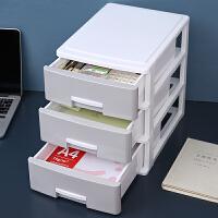 桌面收纳盒抽屉式办公室用品文件整理箱置物架