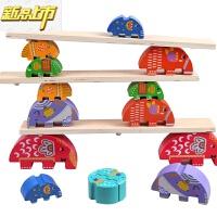 【六一儿童节特惠】 儿童大象平衡木拼搭积木材料动物叠叠乐游戏益智玩具幼儿园小班 XHN大象平衡