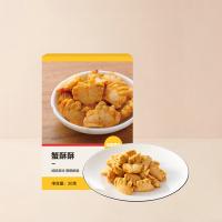网易严选 高钙高蛋白,蟹酥酥 30克