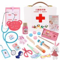 儿童医生玩具套装女孩打针工具木制仿真医药箱男宝宝过家家听诊器