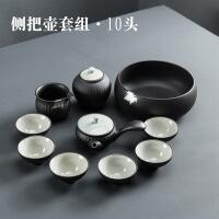 黑陶整套功夫茶具套装喝茶家用日式陶瓷茶壶茶杯干泡茶盘简约盖碗 +茶洗