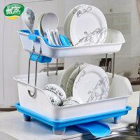 傲家 双层沥水碗碟架放碗架碗碟架水槽池碗筷厨房用品置物架碗盘晾碗架洗碗架