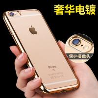 苹果6plus手机壳i8奢华 iPhone7/6s套子软硅胶5s简约超薄透明外壳