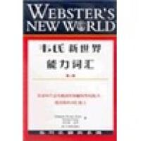 【二手旧书8成新】韦氏新世界能力词汇(第2版) 摩斯・克鲁雷(Elizabeth Morse-Cluley),Rich