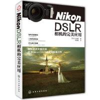 Nikon DSLR相机的完美应用