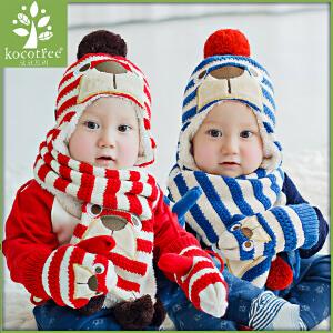 韩国KK树儿童帽子围巾手套三件套套装男童女童新款儿童帽子围脖潮