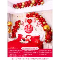 结婚用品大全婚房装饰婚庆气球套装网红婚礼求婚表白浪漫场景布置