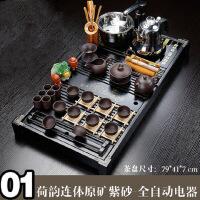 万道功夫陶瓷简约茶具套装整套家用全自动喝茶台茶道实木茶盘紫砂 34件