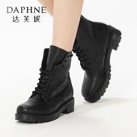 Daphne/达芙妮街头时尚马丁靴潮女中跟系带短靴1516605003
