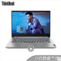 联想ThinkBook 13s(CXCD)英特尔酷睿i5 13.3英寸超轻薄笔记本电脑(i5-8265U 8G 512