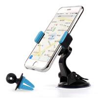 车载手机支架汽车用出风口多功能iPhone5苹果6手机座导航通用