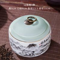 景德�陶瓷茶�~罐 普洱茶罐 密封罐�ξ锕薷淮荷骄�D茶盒茶具家用