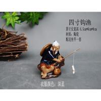 假山盆景鱼缸造景陶瓷人物小摆件渔夫钓鱼姜太公坐翁装饰品工艺品抖音D