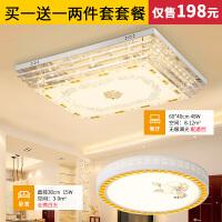 吸顶灯客厅单个 客厅灯 长方形吸顶灯卧室灯水晶灯现代简约LED大气家用创意灯具