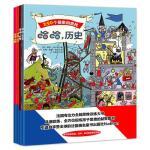 神奇的专注力训练游戏书全套4册 全脑思维升级训练2-3-4-5-6岁左右脑开发益智图书 锻炼孩子集中注意力儿童书籍 幼