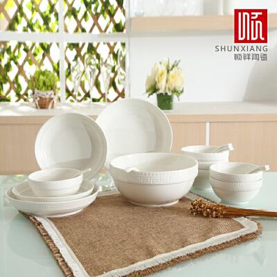 W顺祥健康瓷18头套装餐具(新德加)